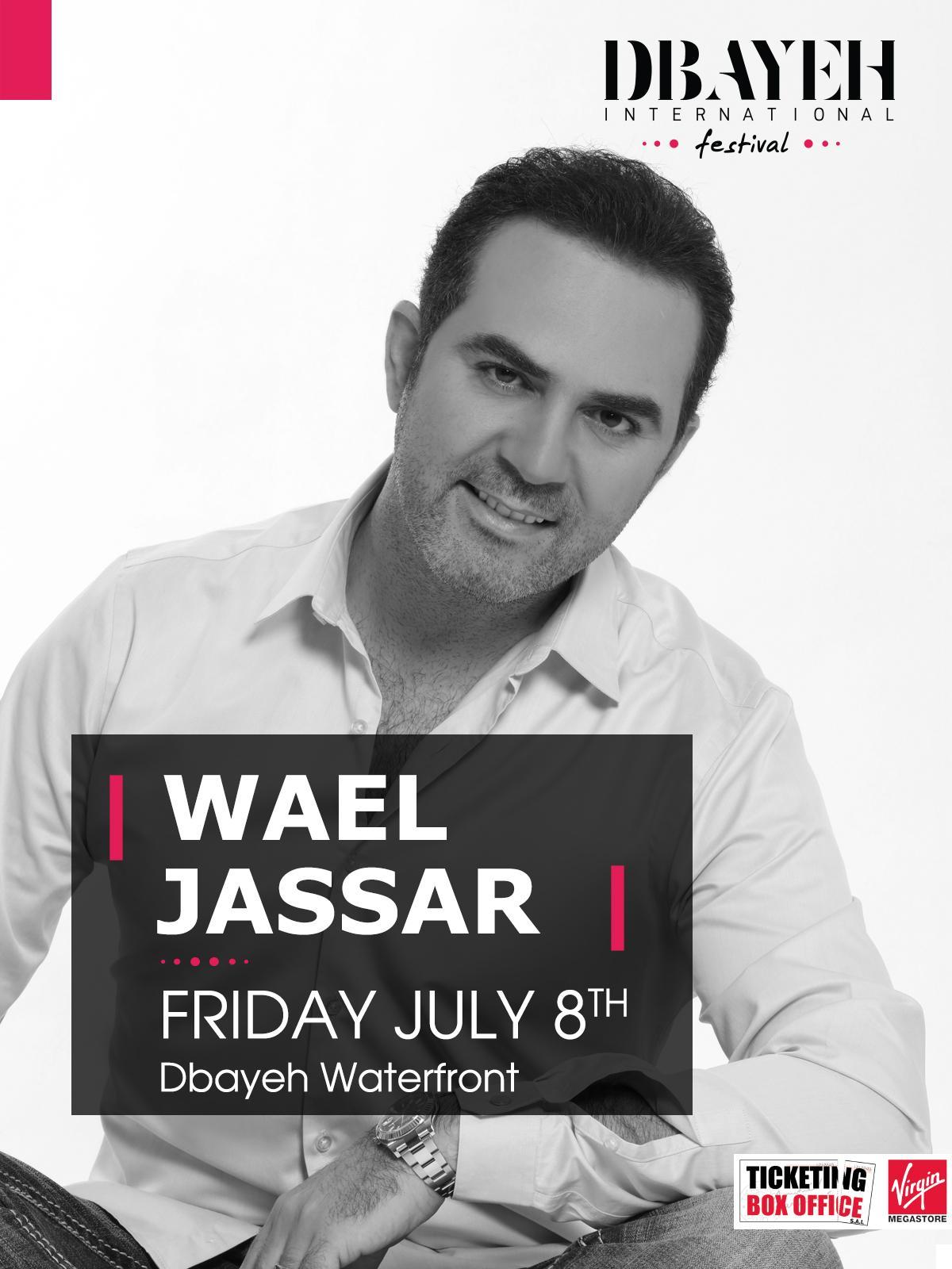 Najwa Karam & Wael Jassar