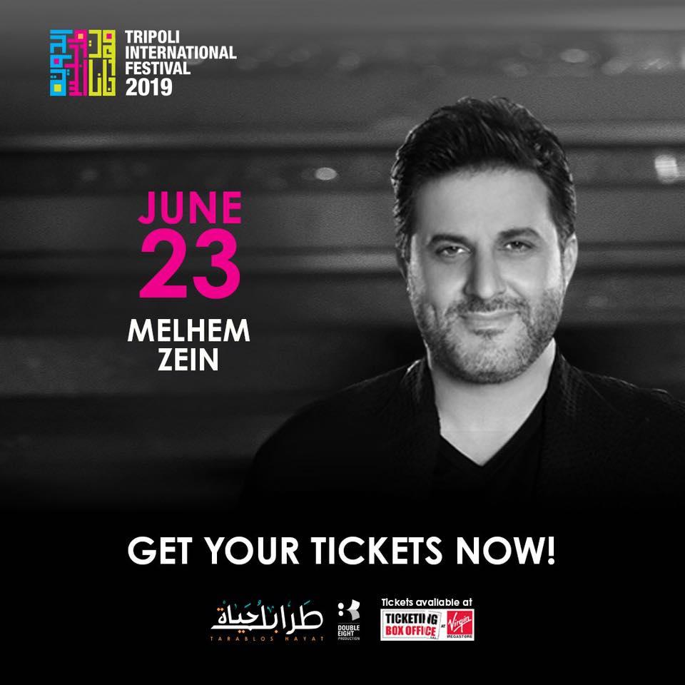 Melhem Zein Tripoli International Festival 2019