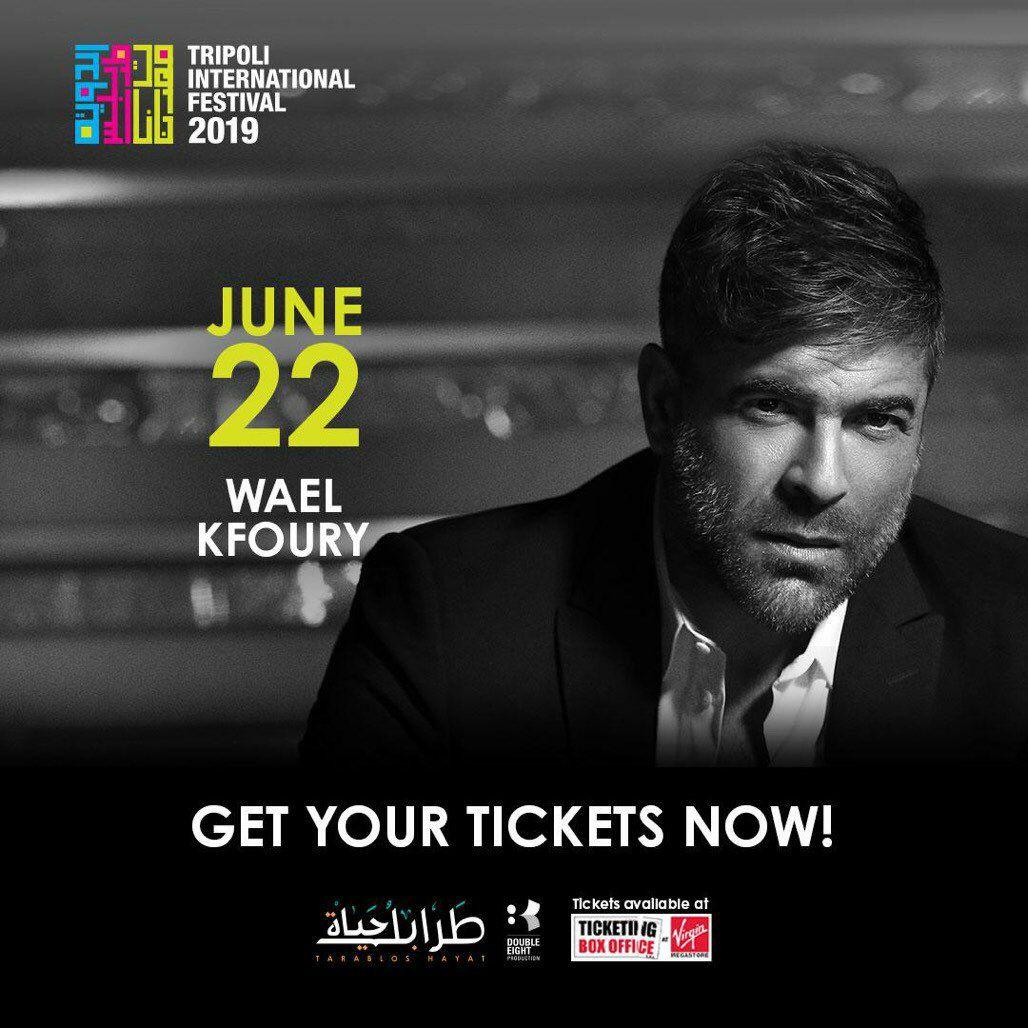 Wael Kfoury Tripoli International Festival 2019