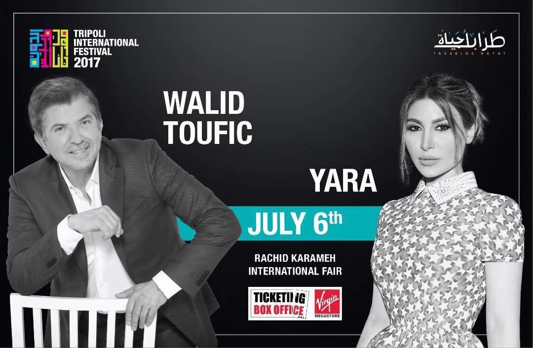 Yara & Walid Toufic